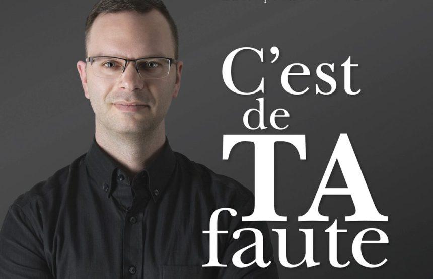 Article de Québec Hebdo en lien avec le livre C'est de TA faute